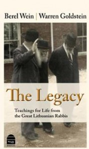 Lithuania was the hub of Jewish intellectual life for many centuries.