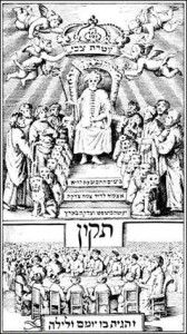 """Sabbatai Zevi enthroned."" Amsterdam, 1666. Messianic beliefs die hard and even survive the death of obviously failed dead messiahs."